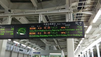 博多駅2 20140925