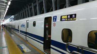 のぞみ東京行き20140925
