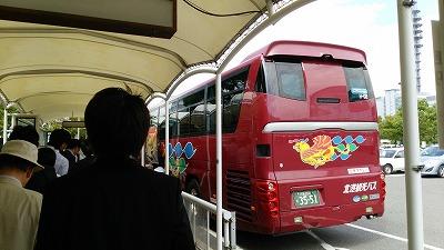 バス20140926