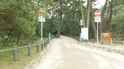 コース松原入口