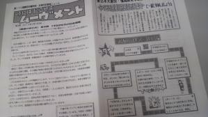 2012.03.08 近現代史写真