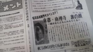2012.03.21 近現代史ブログ写真