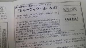 2012.03.28 近現代史ブログ写真