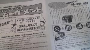 2012.04.04 近現代史ブログ写真