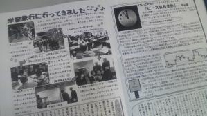 2012.04.12 近現代史ブログ写真