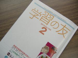 DSCF4993_convert_20120213213749.jpg