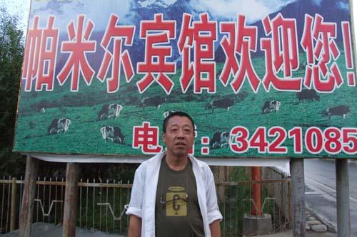 2006_0824シルクロード 本淳0220