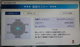 WCCF日記 攻略・カード使用感なども。