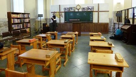 記念展示 教室