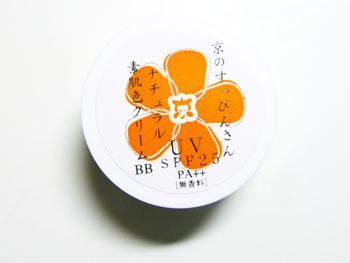 京のすっぴんさん BBクリーム