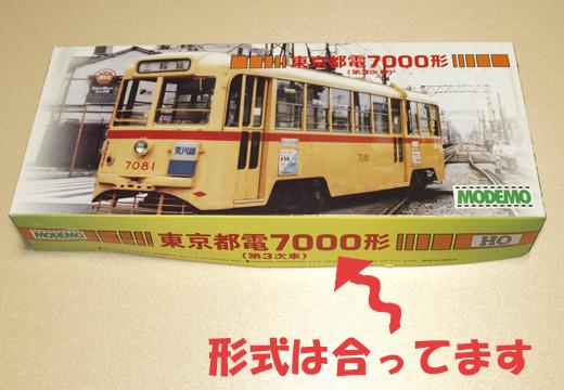 20111122_02.jpg