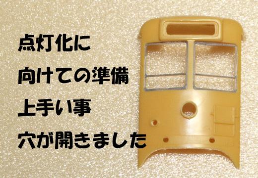 20111122_05.jpg