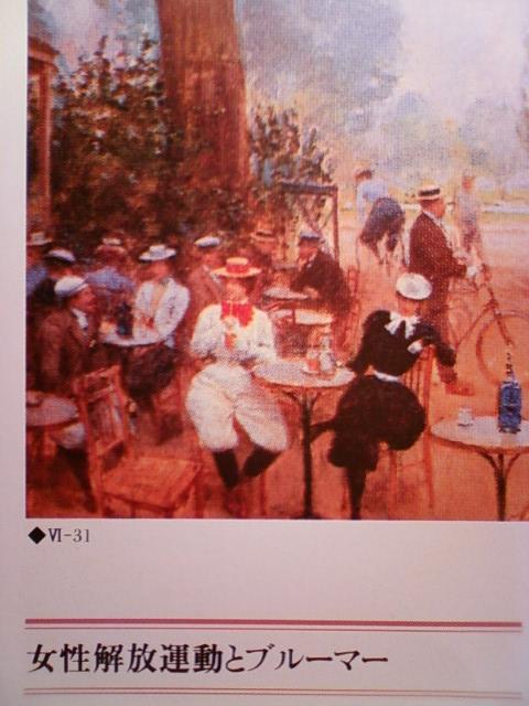 The_1900s_d.jpg