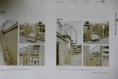 2011-08-21_03.jpg