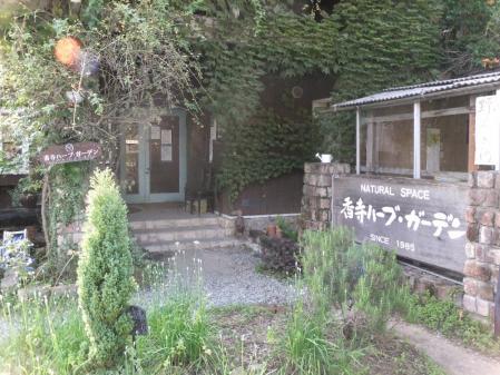 2011-08-30_08.jpg