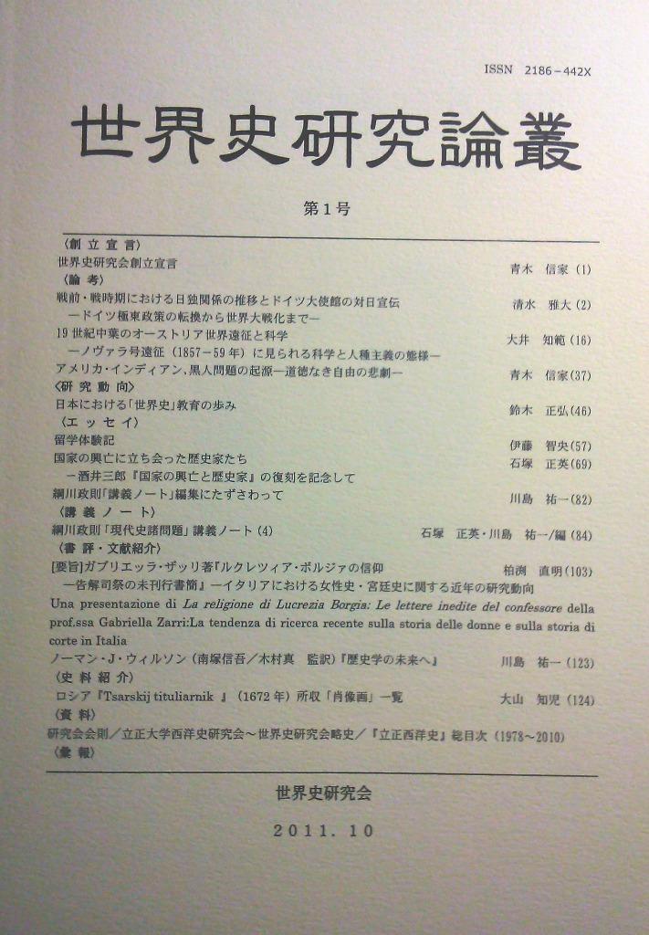 No.1表紙