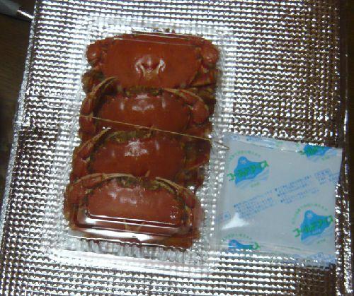 ヘラ蟹の燻製のセット