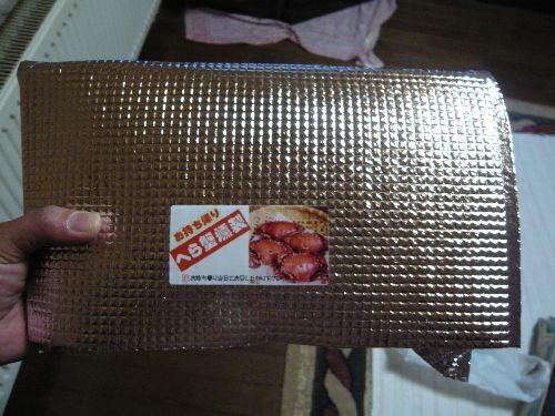 ヘラ蟹の燻製の包装