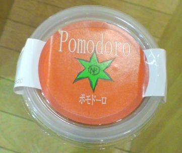 長沼のトマトゼリーポモド-ロ