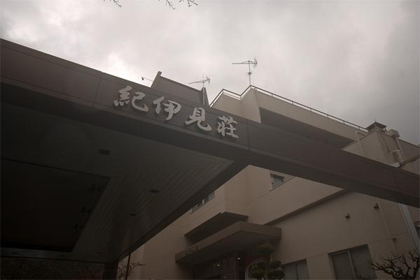 20131221-18.jpg