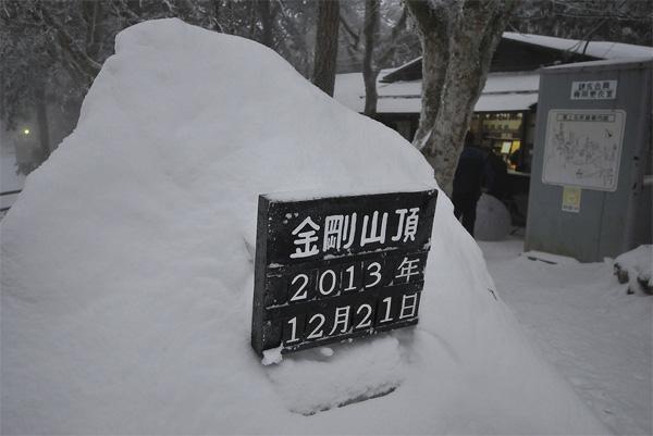 20131221-2.jpg