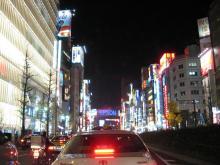 DTP屋ブログ-sinzyuku
