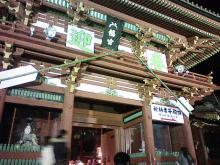DTP屋ブログ-kamakura2