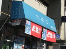 DTP屋ブログ-tabakoya