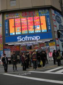 DTP屋ブログ-sofmap1