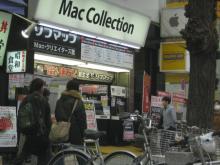 DTP屋ブログ-sofmap2