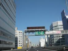 DTP屋ブログ-tonai3