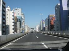 DTP屋ブログ-tonai2