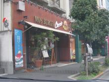DTP屋ブログ-mos1