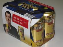 DTP屋ブログ-premium1