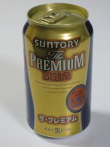DTP屋ブログ-premium2