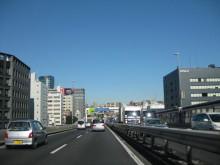 DTP屋ブログ-meziro