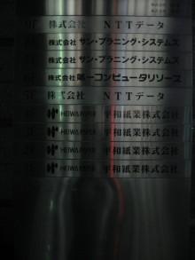 DTP屋ブログ-heiwa1