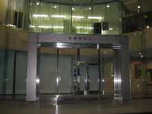 DTP屋ブログ-gojo2