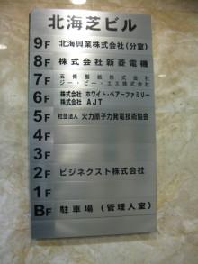 DTP屋ブログ-gojo3