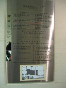 DTP屋ブログ-hokuetu3