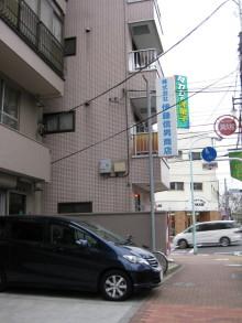 DTP屋ブログ-itou1