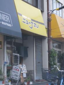 DTP屋ブログ-new_nakano