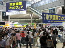 DTP屋ブログ-bookfair1