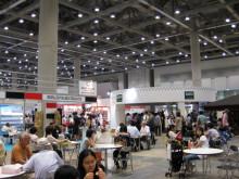 DTP屋ブログ-bookfair2