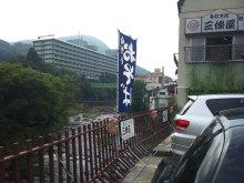 DTP屋ブログ-sanzyou4