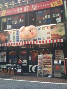 DTP屋ブログ-kanda3