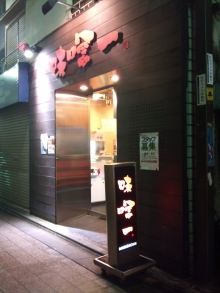 DTP屋ブログ-misoiti1