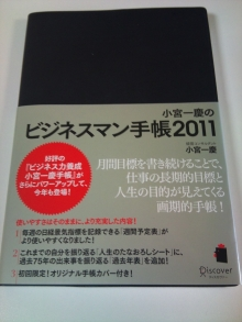 DTP屋ブログ-2011-01-05