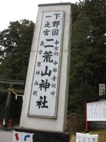 DTP屋ブログ-hutara1
