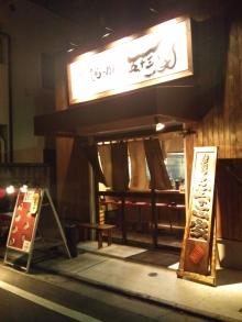 DTP屋ブログ-2011-02-07_2